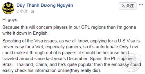 GPL全明星队伍签证基本全灭,仅Levi一人获得签证